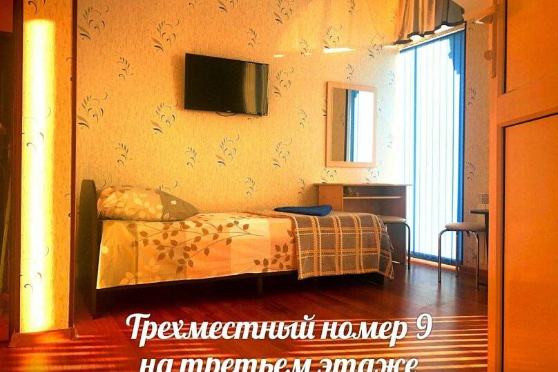 """Мини-отель """"Адлер"""", улица Мира, 31 на 17 комнат - Фотография 39"""