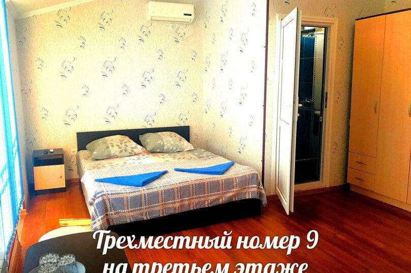 """Мини-отель """"Адлер"""", улица Мира, 31 на 17 комнат - Фотография 40"""