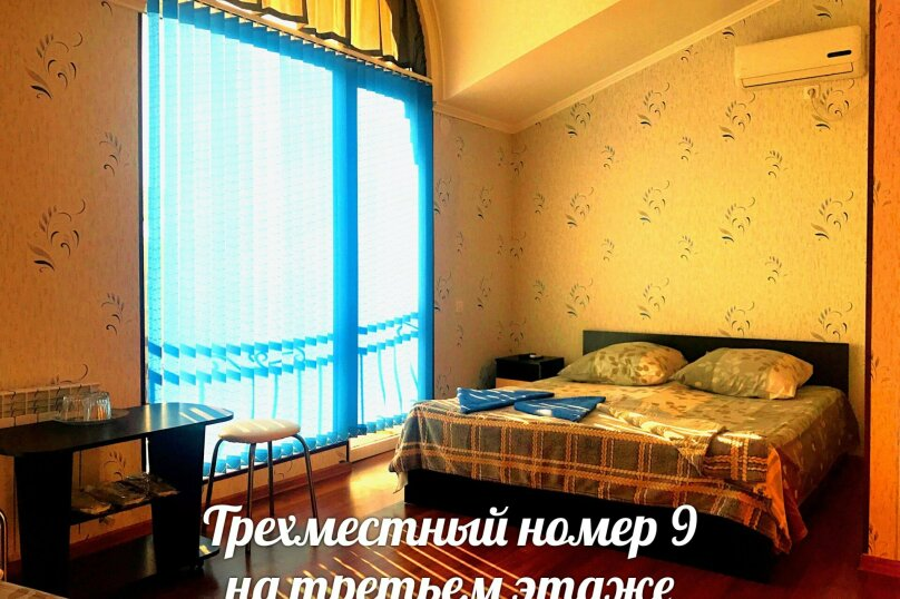 """Мини-отель """"Адлер"""", улица Мира, 31 на 17 комнат - Фотография 41"""