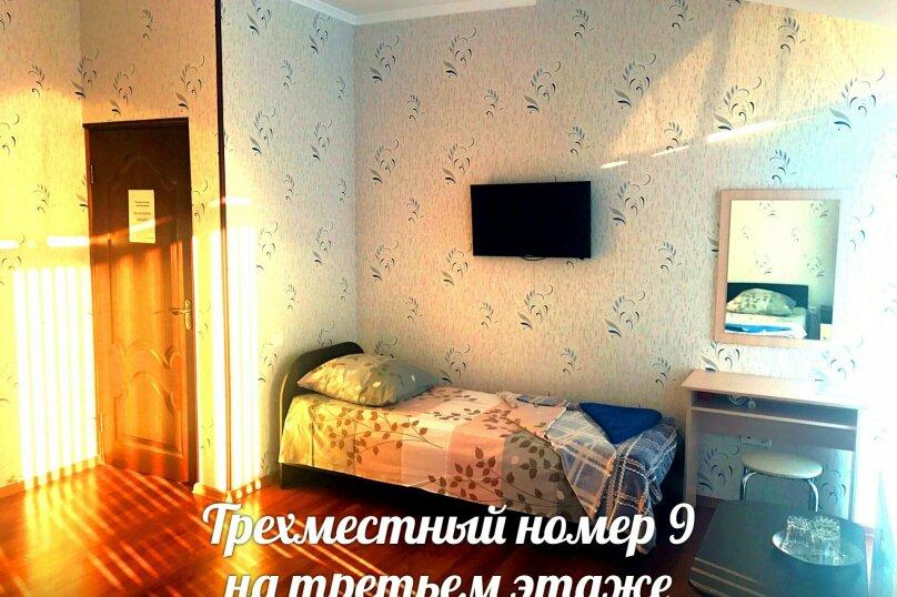"""Мини-отель """"Адлер"""", улица Мира, 31 на 17 комнат - Фотография 21"""
