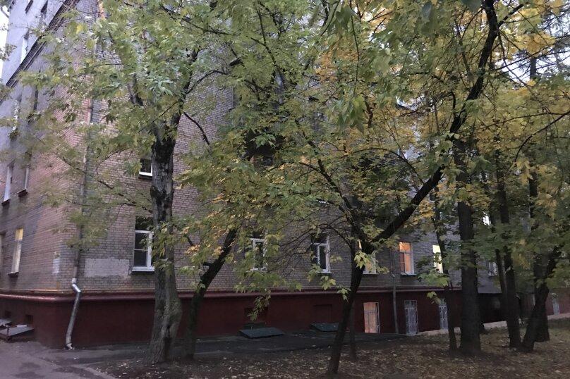 """Апарт-отель """"Кунцево"""", улица Маршала Неделина, 34к2 на 5 номеров - Фотография 1"""
