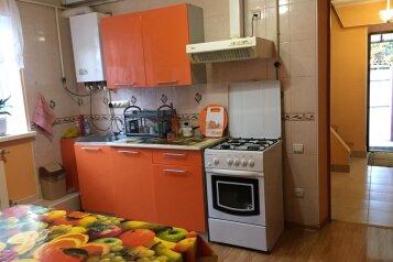 Дом, 20 кв.м. на 3 человека, 1 спальня, Средняя улица, 32, Евпатория - Фотография 1
