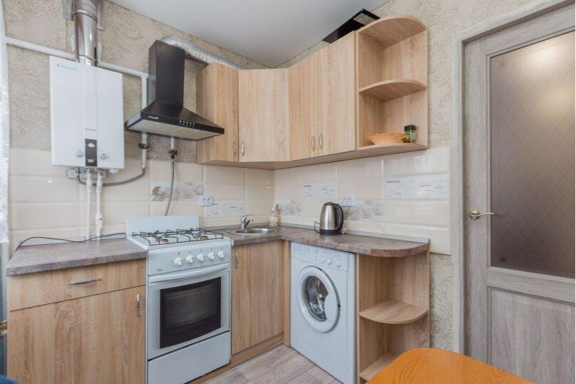 1-комн. квартира, 33 кв.м. на 4 человека, Социалистическая улица, 1, Ставрополь - Фотография 3