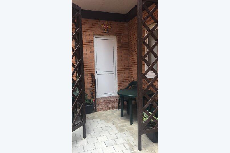 3-х местный Стандарт 2-х комнатный, Буковая улица, 35, Анапа - Фотография 1