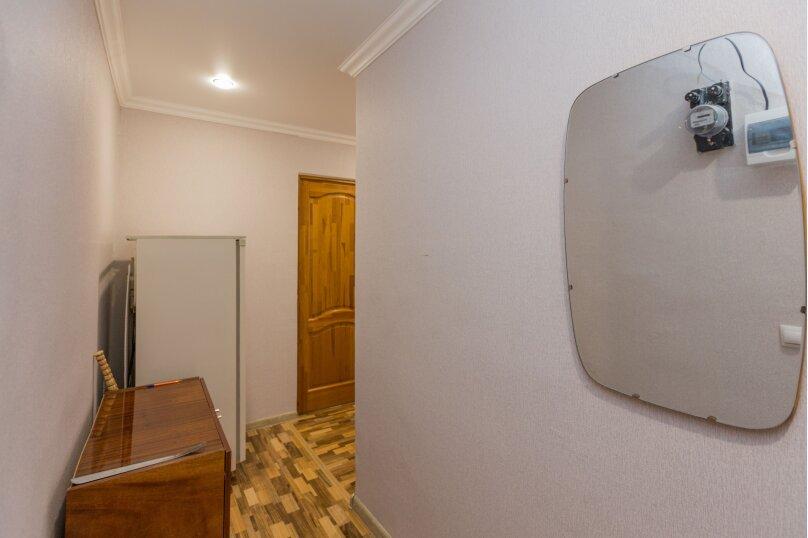 1-комн. квартира, 33 кв.м. на 4 человека, Социалистическая улица, 1, Ставрополь - Фотография 7