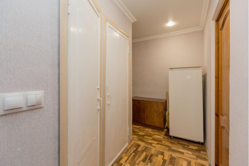 1-комн. квартира, 33 кв.м. на 4 человека, Социалистическая улица, 1, Ставрополь - Фотография 8