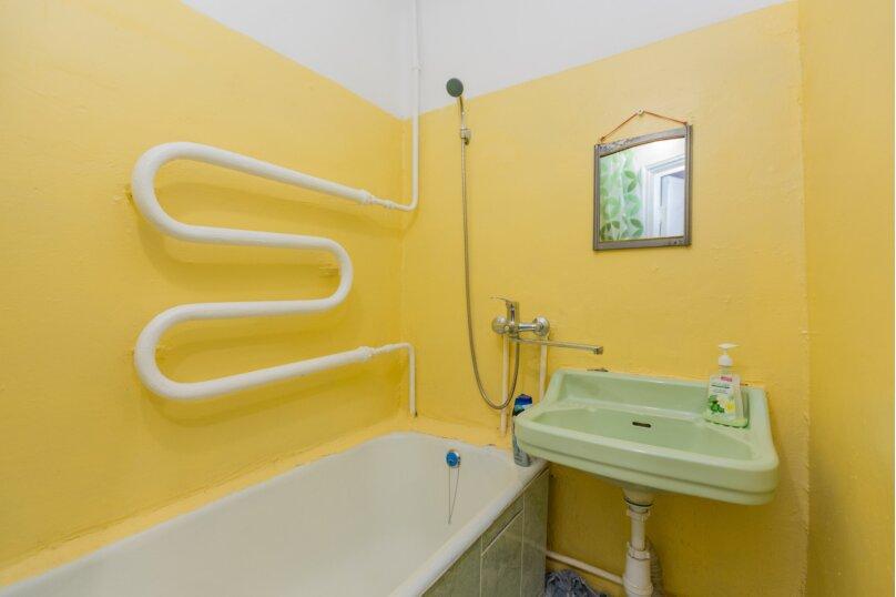 1-комн. квартира, 33 кв.м. на 4 человека, Социалистическая улица, 1, Ставрополь - Фотография 10