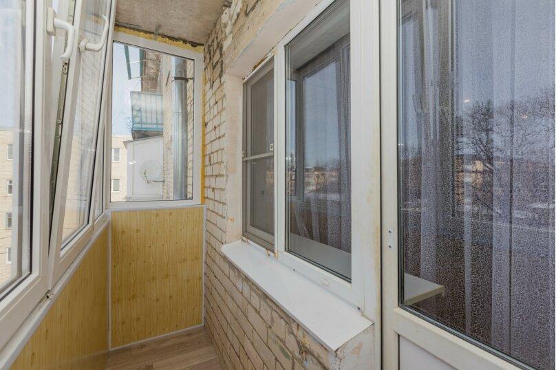 1-комн. квартира, 33 кв.м. на 4 человека, Социалистическая улица, 1, Ставрополь - Фотография 12