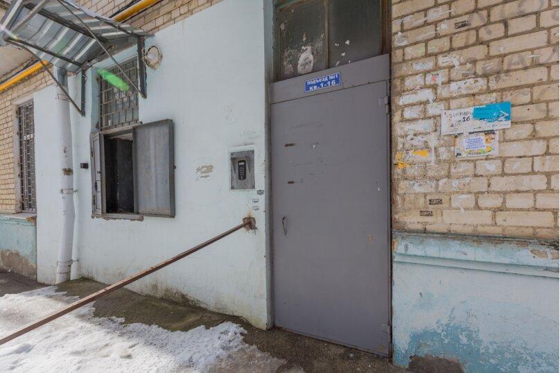 1-комн. квартира, 33 кв.м. на 4 человека, Социалистическая улица, 1, Ставрополь - Фотография 14