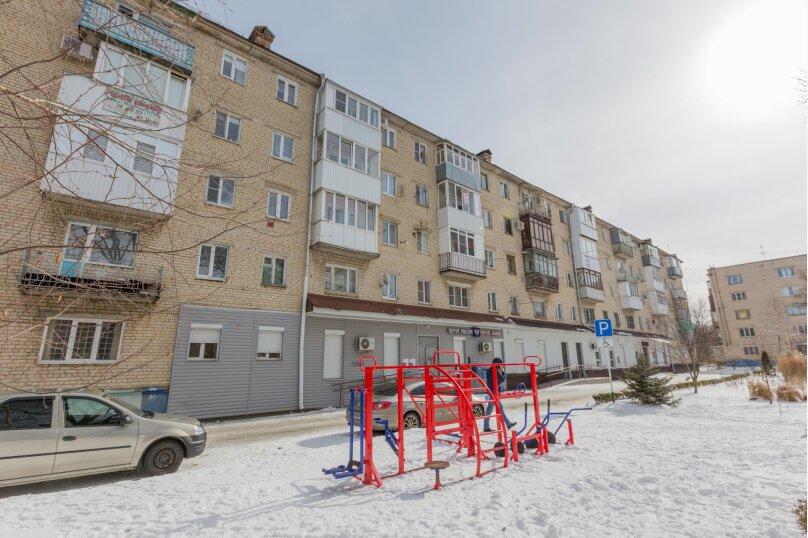 1-комн. квартира, 33 кв.м. на 4 человека, Социалистическая улица, 1, Ставрополь - Фотография 15