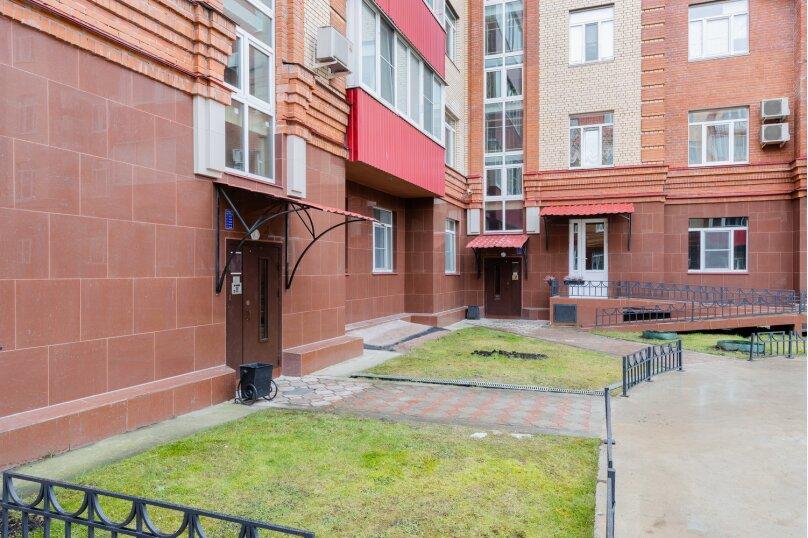 1-комн. квартира, 42 кв.м. на 2 человека, улица Глинки, 16/8, Пушкин - Фотография 13