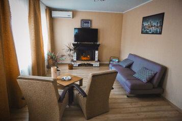 Дом на 5 человек, 2 спальни, Нижнесадовая улица, 20, Ейск - Фотография 1