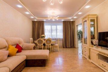 3-комн. квартира, 103 кв.м. на 4 человека, улица 30 лет Победы, 56/2, Сургут - Фотография 1