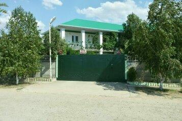 """Гостевой дом """"Анастасия"""", прибрежная, 40 на 20 комнат - Фотография 1"""
