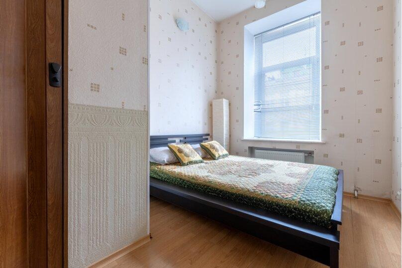 4-комн. квартира, 110 кв.м. на 10 человек, улица Некрасова, 44, Санкт-Петербург - Фотография 9