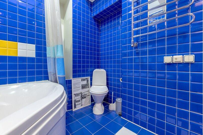 4-комн. квартира, 110 кв.м. на 10 человек, улица Некрасова, 44, Санкт-Петербург - Фотография 16