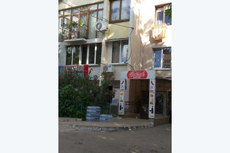 4-комн. квартира, 84 кв.м. на 6 человек, улица Подвойского, 9, Гурзуф - Фотография 30
