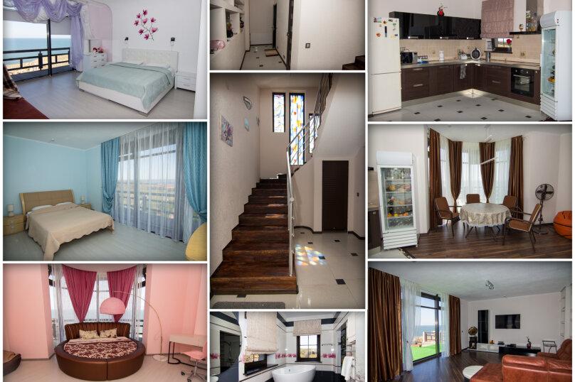 Дом на скале, 200 кв.м. на 9 человек, 3 спальни, Северная улица, 23, село Золотое - Фотография 27