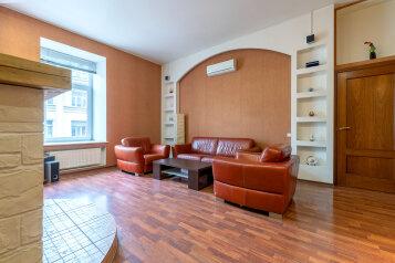 4-комн. квартира, 110 кв.м. на 10 человек, улица Некрасова, 44, Санкт-Петербург - Фотография 1