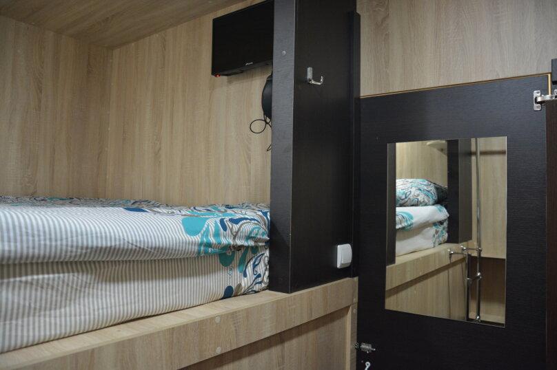 """Капсульный отель """"АЛОХА"""", Океанский проспект, 29 на 70 комнат - Фотография 58"""