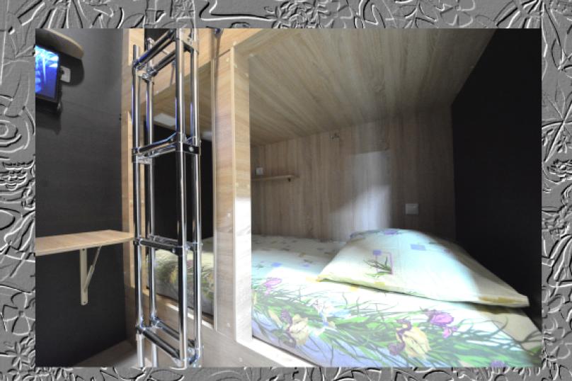 """Капсульный отель """"АЛОХА"""", Океанский проспект, 29 на 70 комнат - Фотография 53"""