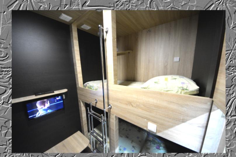 """Капсульный отель """"АЛОХА"""", Океанский проспект, 29 на 70 комнат - Фотография 54"""