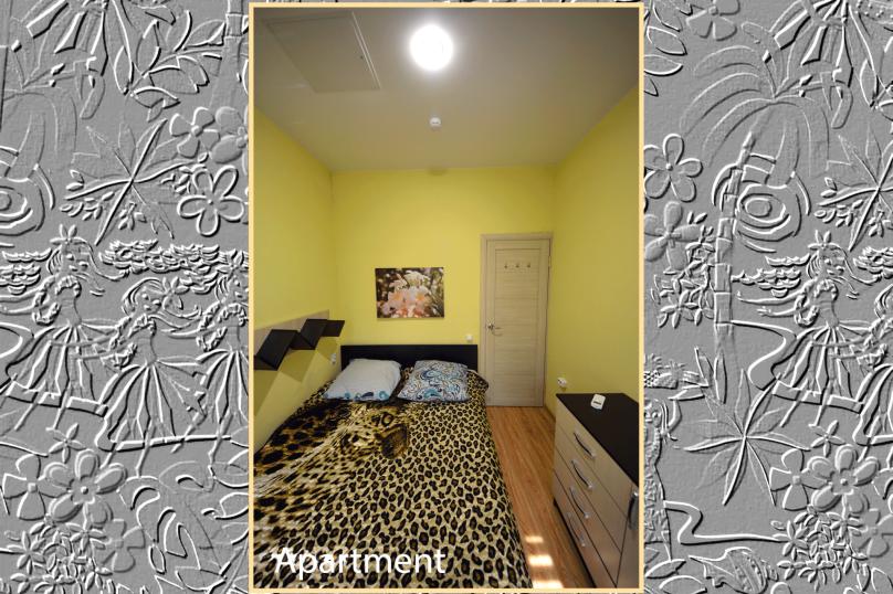 Отдельная комната, Океанский проспект, 29, Владивосток - Фотография 1