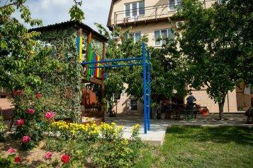 Гостевой дом  «Лада», Учительская улица, 10 на 14 номеров - Фотография 1