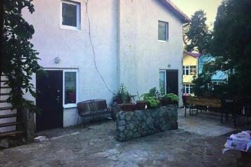 Комнаты с отдельным входом в частном доме, Мориса Тореза, 4В на 2 комнаты - Фотография 1