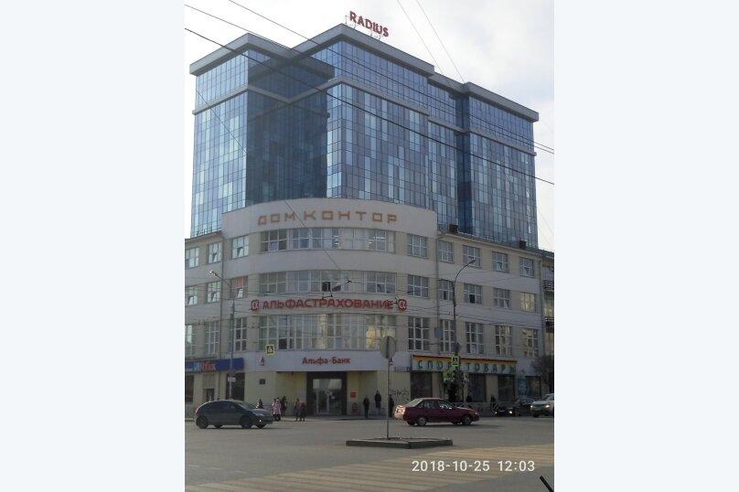 1-комн. квартира, 23 кв.м. на 3 человека, улица Малышева, 42А, Екатеринбург - Фотография 19