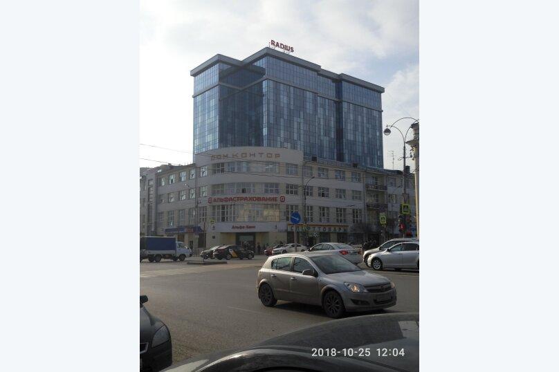 1-комн. квартира, 23 кв.м. на 3 человека, улица Малышева, 42А, Екатеринбург - Фотография 20