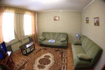 2-комн. квартира, 55 кв.м. на 4 человека, Вокзальная улица, 29, Прокопьевск - Фотография 1