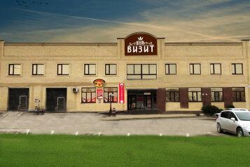 """Отель """"Визит"""", Шоссейная улица, 11 на 13 номеров - Фотография 1"""