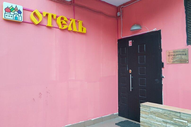 """Мини-отель """"Град"""", 2-я Новоостанкинская улица, 6 на 6 номеров - Фотография 7"""