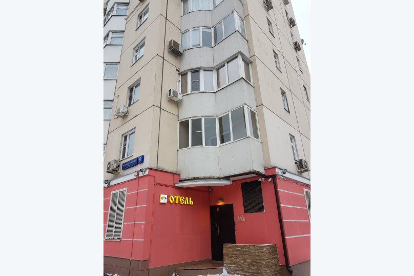 """Мини-отель """"Град"""", 2-я Новоостанкинская улица, 6 на 6 номеров - Фотография 1"""