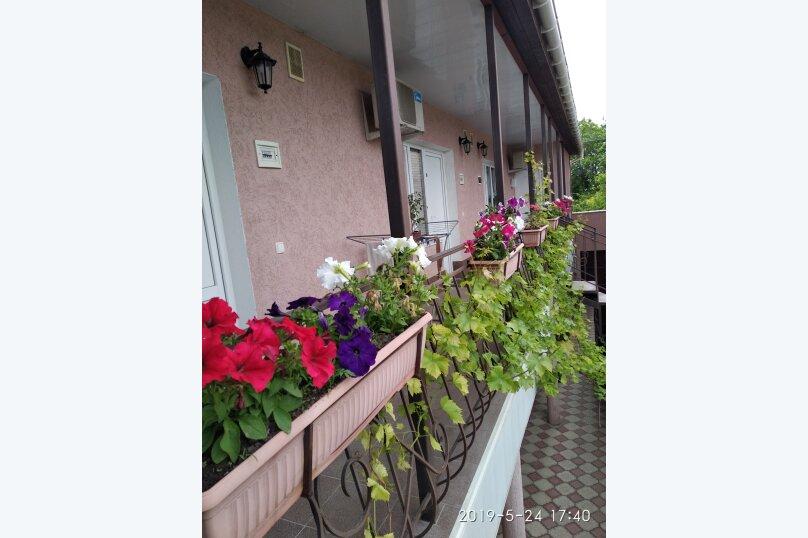 3х местный , улица дёмышева, 73, Евпатория - Фотография 20