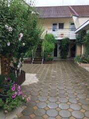 """Гостевой дом """"Фламинго"""", Кубанский переулок, 31 на 8 комнат - Фотография 1"""