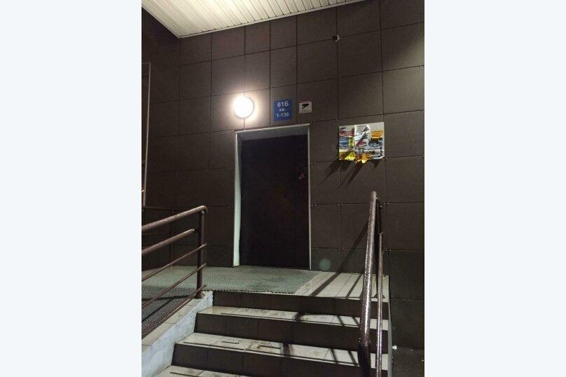 1-комн. квартира, 42 кв.м. на 4 человека, Чистопольская улица, 61Б, Казань - Фотография 12