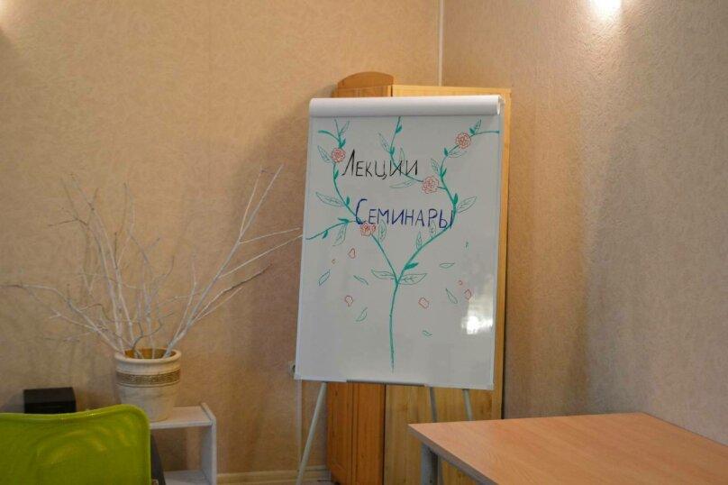 """Отель """"Территория мира"""", Скриплево, 88 на 7 комнат - Фотография 35"""