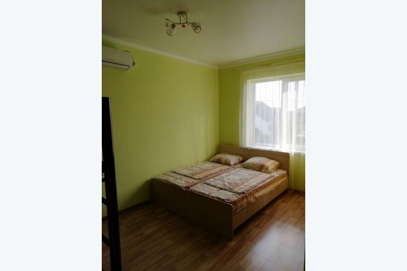 4-х местная комната, Виноградная улица, 31, Кучугуры - Фотография 4