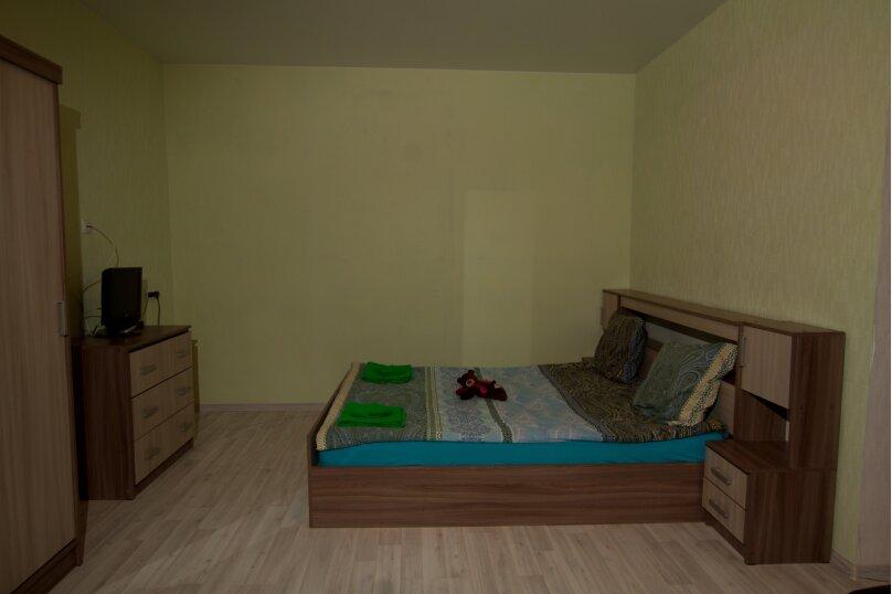 1-комн. квартира, 45 кв.м. на 3 человека, Московская, 8, Дмитров - Фотография 5