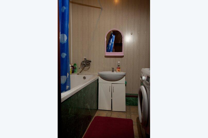 1-комн. квартира, 45 кв.м. на 3 человека, Московская, 8, Дмитров - Фотография 9