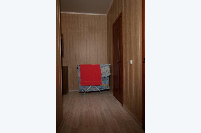 1-комн. квартира, 45 кв.м. на 3 человека, Московская, 8, Дмитров - Фотография 14