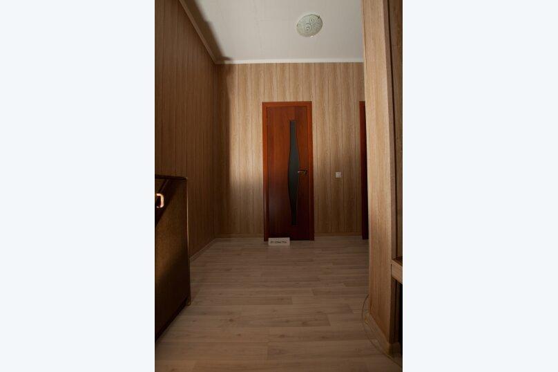 1-комн. квартира, 45 кв.м. на 3 человека, Московская, 8, Дмитров - Фотография 17