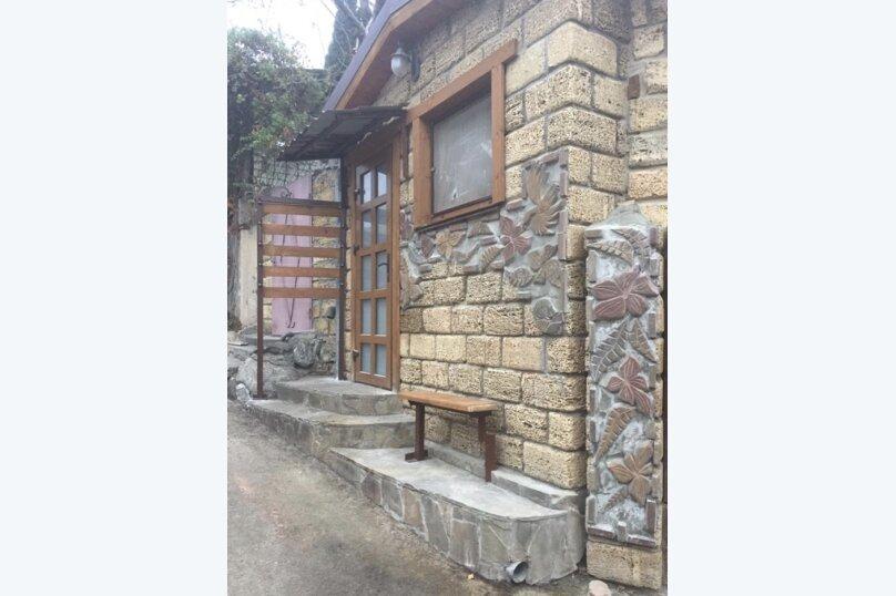 Гостевой дом «Русское подворье», пос. Сатера, 6 на 6 комнат - Фотография 11