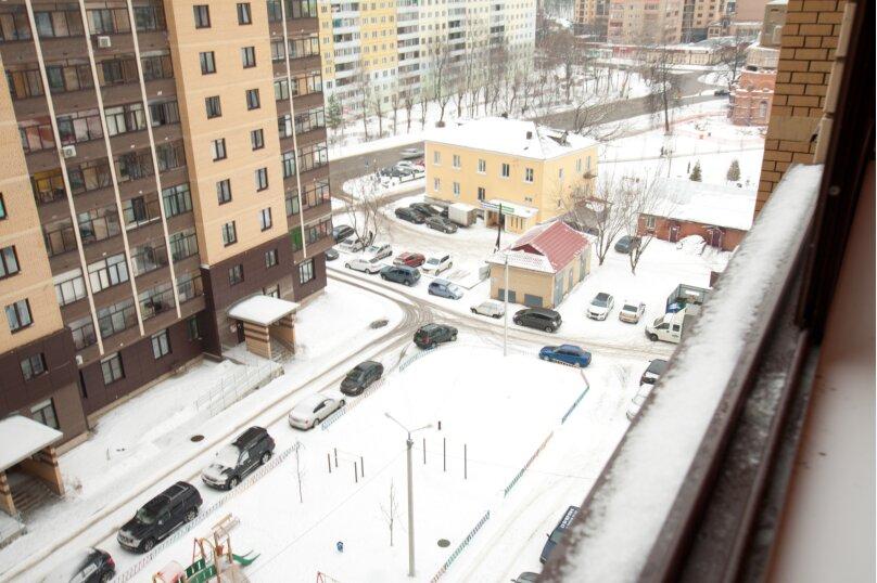 2-комн. квартира, 50 кв.м. на 5 человек, Московская улица, 8, Дмитров - Фотография 3
