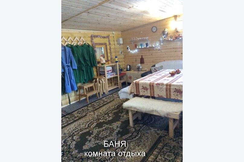 Гостевой дом в Благодати, 200 кв.м. на 19 человек, 6 спален, д. Андреевское, Озерная улица, 2, Переславль-Залесский - Фотография 63