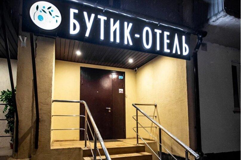 Бутик-отель «O'Live», Пятницкое шоссе, 35 на 6 номеров - Фотография 1
