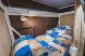 Кровать в общей комнате (отдельно женские и мужские номера) , Кременчугская улица, 7к3, Москва - Фотография 4