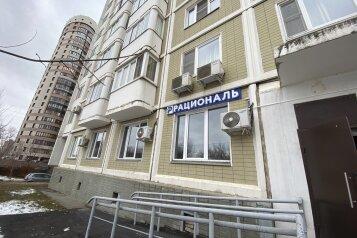 """Хостел """"Рациональ Кутузовский"""", Кременчугская улица, 7к3 на 32 номера - Фотография 1"""